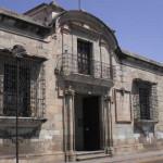 MACO museum Oaxaca Mexico 4