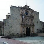 San Agustín Church Oaxaca Mexico 1